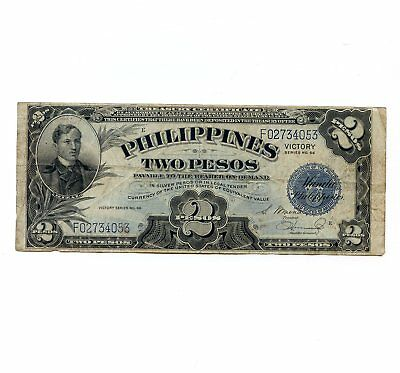 Philippines Two 2 Pesos Victory Series 66 Banknote UNGRADED Circulated