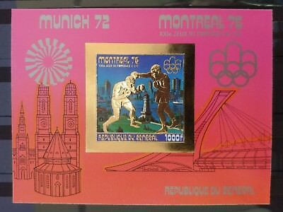 SENEGAL Olympia 1976 Gold MNH imperf ungezähnt olympische Spiele BOXING