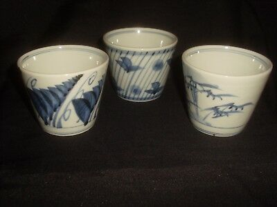 Chinese Blue & White Porcelain Cups