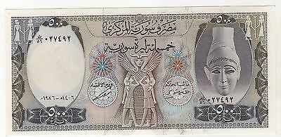 Syria 500 Pounds 1992 Pick 105f UNC Uncirculated Banknote
