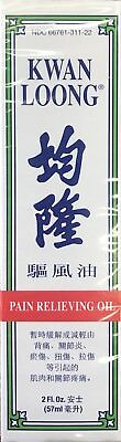 Kwan Loong Oil - pain relieving aromatic oil 2 fl. oz (57ml) with new packaging