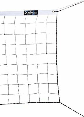 New Mikasa Vbn-2 Volleyball Net Sports Indoor Outdoor Competition Beach Backyard