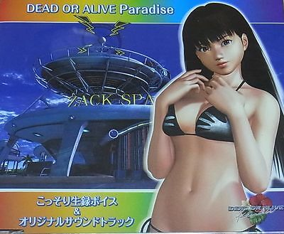 Dead or Alive Paradise Sound Track & Characters Voice Collection