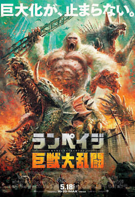 """Rampage ( 11"""" x 17"""" ) Movie Collector's Poster Print ( T4) - B2G1F"""