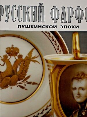 RUSSIAN PORCELAIN 69 illustrations PORTRAIT GALLERY 1790s - 1830s  russian book