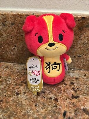 HALLMARK Itty Bitty Bittys The Year of The Dog Chinese New Year Hard to Find