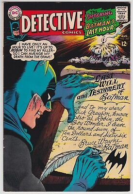 Detective Comics #366 VF 8.0 Batman Robin Elongated Man 1967!