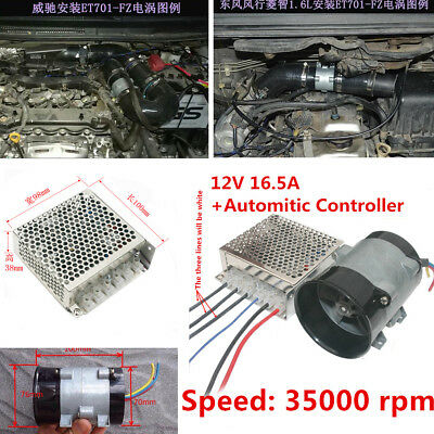 12v 16 5a Electric Turbine Charger Air Intake Turbo Fan Bold Line Controller