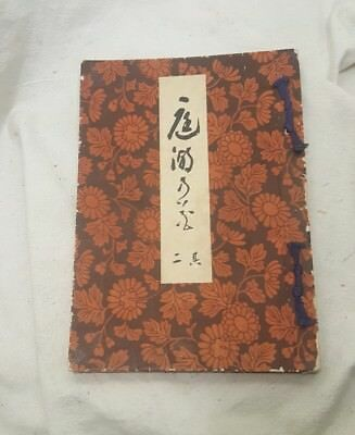 Vintage Japanese Flower Arranging Book Post WWII English Translation Notations