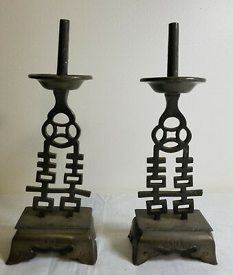 Antique Chinese Pewter Double Happiness Shou Pricket Candlesticks SIgned