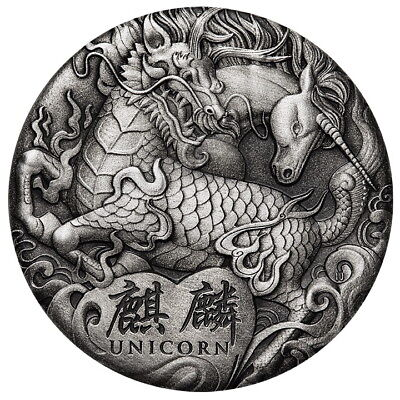 Tuvalu 2018 Unicorn Qi Lin Chinese Mythical Creatures $2 2 Oz Silver Antique