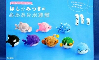 Crochet Miniature Aquarium 77 of Embroidery Thread //Japanese Knitting Book Japan