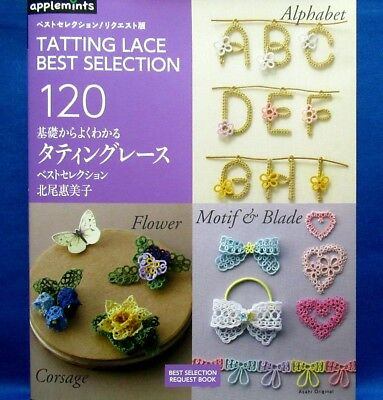 Tatting Lace Best Selection 120 /Japanese Knitting Craft Book Brand New!
