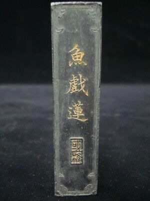 Good Quality Old Chinese Black Ink Stick with Mark