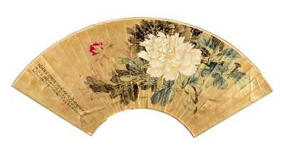 Vintage Chinese hand painted fan