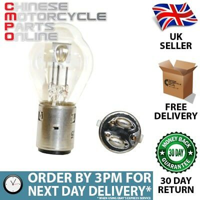 Headlight Bulb BA20D 25w (BULB009)