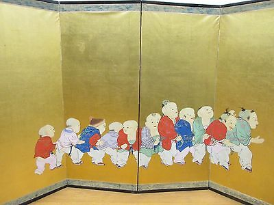 A Chinese Six-Panel Painted Folding Screen on Gold Leaf