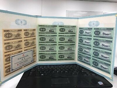 1953 china 24pc for 1,2,5fen in 8pc sheet uncut banknote