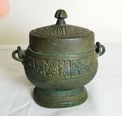 Antique Republic Archaic Style Bronze Miniature Ritual Bronze Marked You Jar