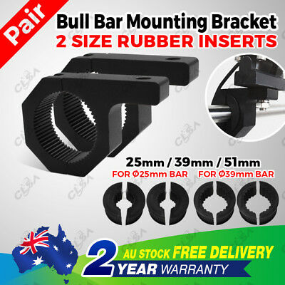 2x 1'' 1.5'' 2'' Bull Bar Mount Bracket Tube Clamps Holder LED Light Bar Inserts
