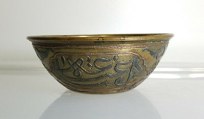 Antique Islamic Persian Arabic Silver Copper Brass Bronze Bowl Calligraphy