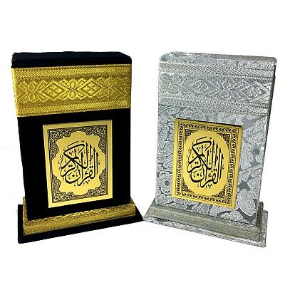 Koran Holy Kaaba Quran Islamic Mecca Antique Kiswah Muslim Gift RAMADAN box NEW