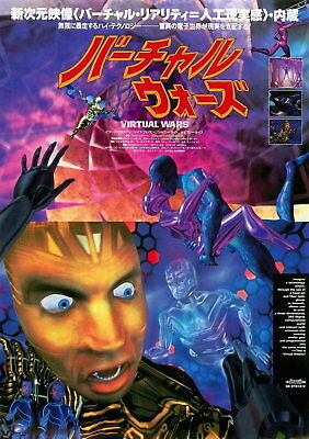 73778 THE LAWNMOWER MAN Movie 1992 RARE Version Wall Print Poster AU