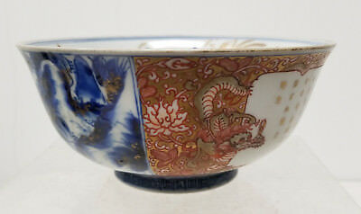 Antique Chinese Japanese Imari Fine Bowl Inscription Gilt Reign Mark Signed