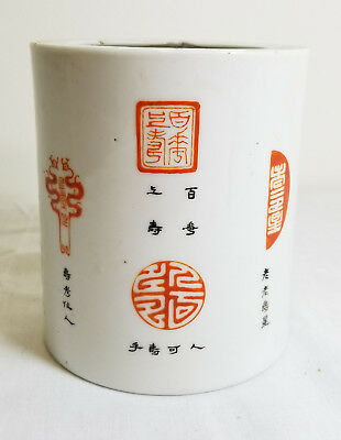 Antique Chinese Porcelin Brushpot Bitong Reign Marks Seals As Is Damaged