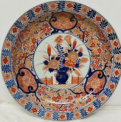 "Antique Japanese Chinese Ming Reign Mark Massive Imari Charger Large 17"" Dia"