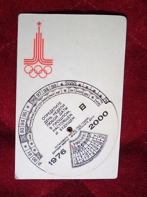 1980 Russia USSR Moscow Olympic Rotating Pocket Calendar 1976-2000 weightlifter