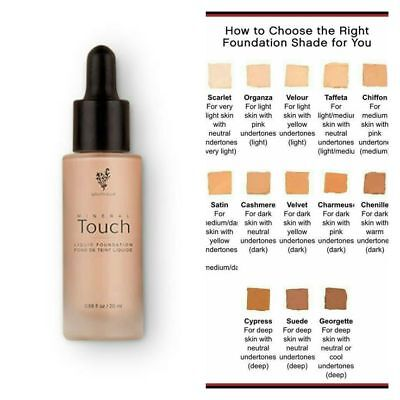 Younique Touch Mineral Liquid Foundation 20ml Genuine FAST UK POST