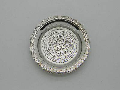 Solid Silver 17.7g Continental 800 Egyptian Pin Dish 1949 Cairo