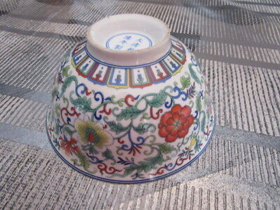 Gorgeous Chinese Famille Rose Porcelain,  Qing Dynasty, Qianlong Mark  Bowl