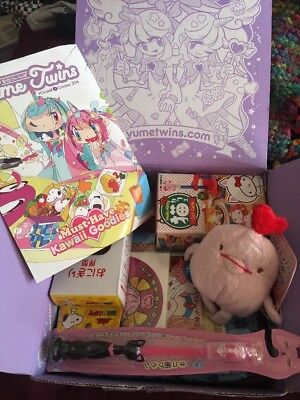 Yume Twins Kawaii Monthly Suprise Box New Hello Kitty October 2016 Free Post (l)