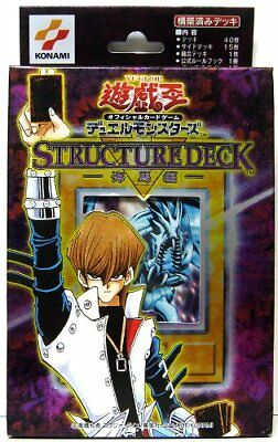 """Yu-Gi-Oh OCG Duel Monsters """"structure deck the kaiba Hen """" Japanese"""