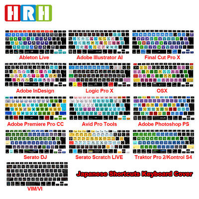 Hotkey Silicone Keyboard Cover Skin for Mac Air Pro Retina 13 15Japanese Version