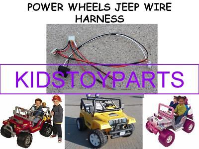 Power Wheels Wire Harness | Wiring Diagram Centre on mercury milan wiring diagram, 2004 jeep wiring diagram, 2007 jeep wiring diagram, jeep wrangler solenoid, pontiac grand prix wiring diagram, jeep wiring harness, 1987 jeep wiring diagram, jeep liberty wiring diagram, dodge ram wiring diagram, jeep wrangler oil cooler, chevrolet volt wiring diagram, jeep comanche wiring diagram, 2008 jeep wiring diagram, volkswagen golf wiring diagram, jeep grand cherokee wiring diagram, jeep wrangler crankshaft, jeep wrangler ignition coil, jeep wrangler fusible link, isuzu hombre wiring diagram, subaru baja wiring diagram,
