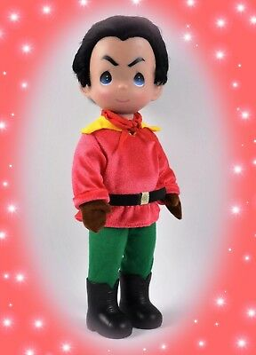 "Gaston - Precious Moments 12"" Vinyl Doll"