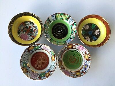 Set Of 5 Japanese Old Vintage Hand Painted Mini Bowls Cup Colorful Gold Signed