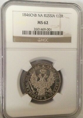 Russia Silver 50 Kopeks, 1/2 Rouble 1846 Cnb Na Ngc Ms62 Russian Poltina 1846