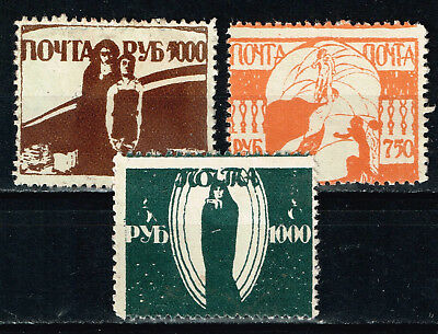 Russia Civil War Free City of Odessa classic stamps 1919 MNG