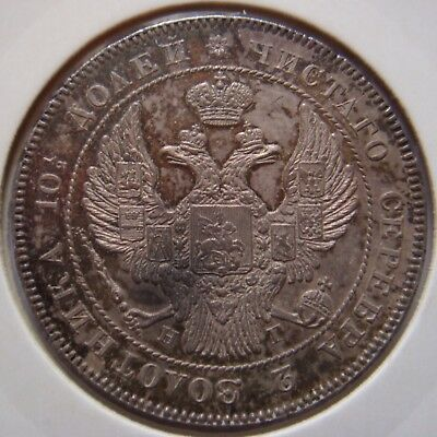 Russia Silver 50 Kopeks 1832 Cnb Нt (R1) Ngc Ms63 1/2 Rouble, Poltina 1832 Ng