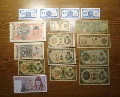 Lot of 16 Banknotes from Korea