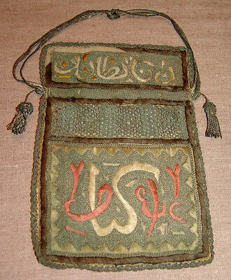 Antique Ottoman Silk And Metallic Embroidery Purse