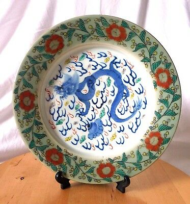 Antique Japanese Celadon Plate With Blue Three Toe Dragon c1770