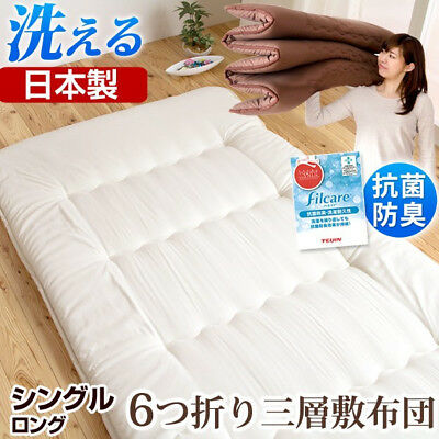 Japanese Traditional Mattress Futon Teijin 6-fold Twin Size Made in Japan F/S
