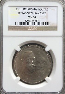 RUSSIA SILVER ROUBLE 1913 BC NGC NS64 RUSSIAN COMMEMORATIVE ROUBLE 300th ROMANOV