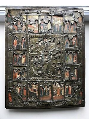 "Antique 19c Russian Hand Painted Wood Icon ""Holidays with Evangelists"""