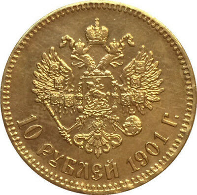 1901 Russia 10 Roubles 24K Gold Plated Copper Coin